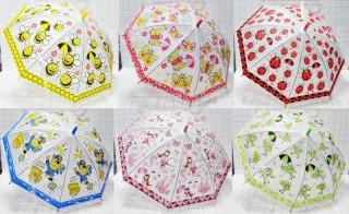 Bērnu lietussargs, ZA-0560