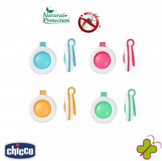 Сhicco Perfumed Clip Art.08554.00 Moskītu klipsis
