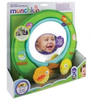 Spogulis bērna uzraudzībai,012062
